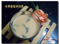 水果鼠尾草奶茶怎么做?水果鼠尾草奶茶的做法