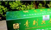 青刺尖茶的功效与作用 青刺尖茶的禁忌